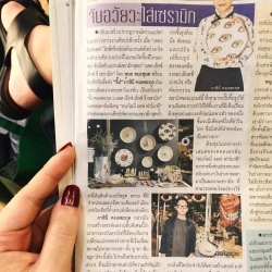 Kom ChatLookNewspaper 26 Apr 2016