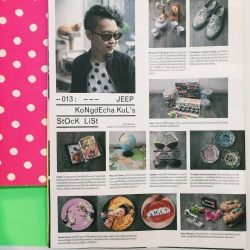 The Jam factory Magazine
